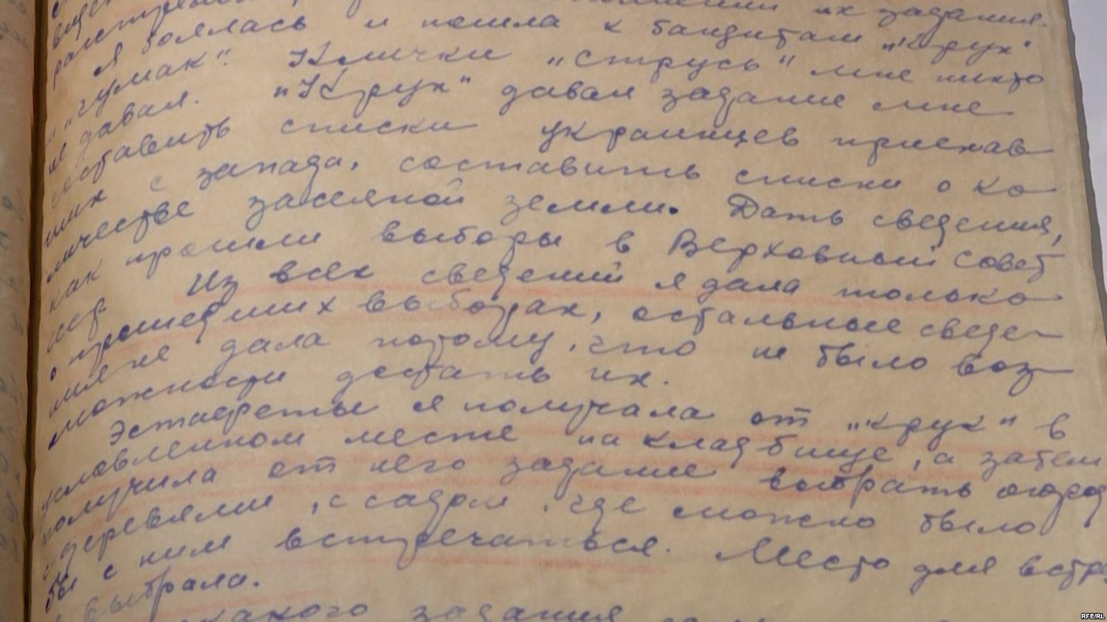 Показания Теодозии Кобылянской