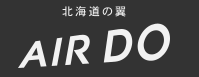 AIRDO キャンペーンコード