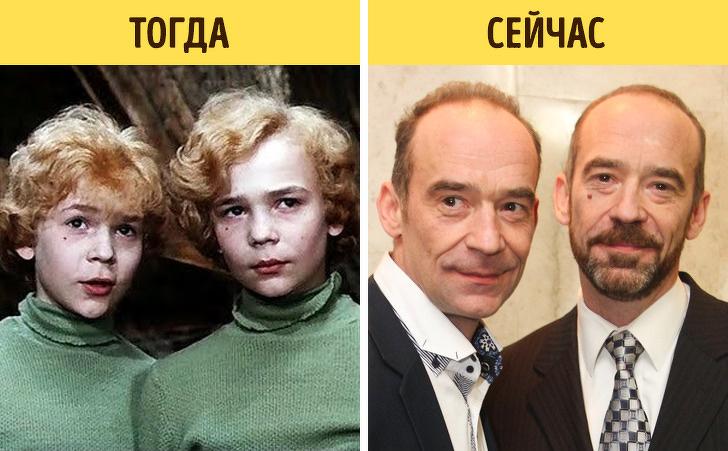 Как изменились актеры наших любимых сказок, которые мы смотрели в детстве - Юрий и Владимир Торсуевы