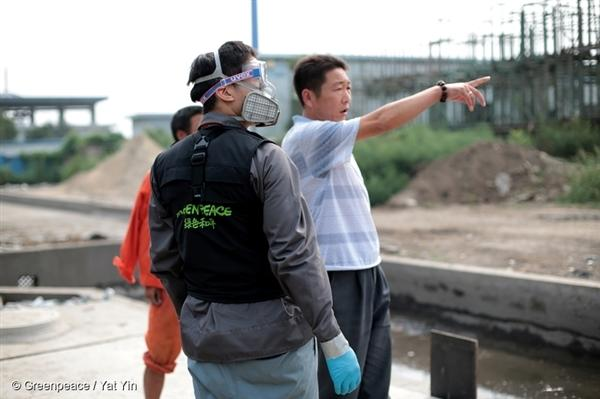 Water Sources Test at Tianjin Explosion Site in China