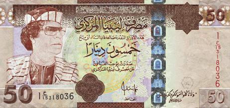 đồng lybia dinar cũng từng vào top 10