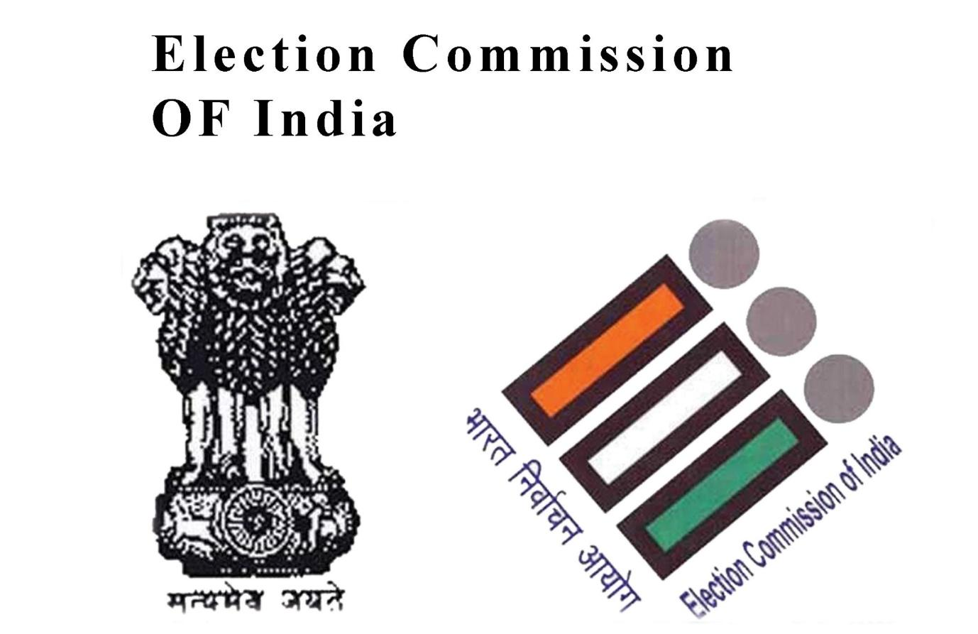 Election Commission of India- Short Note | Law Corner