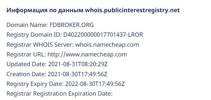 Отзывы о FD Broker: можно ли сотрудничать с компанией или это обман?