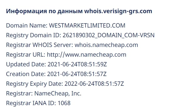 Westmarket Limited: отзывы и условия сотрудничества обзор