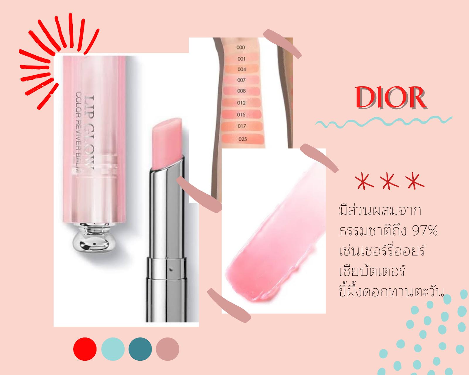 5. Dior Addict Lip Glow Color