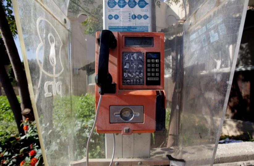 Public Telephone (photo credit: ELIYAHU HERSHKOVITZ)