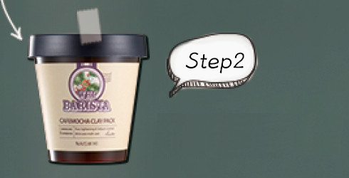 Step 2: Cafe Moccha Clay Pack