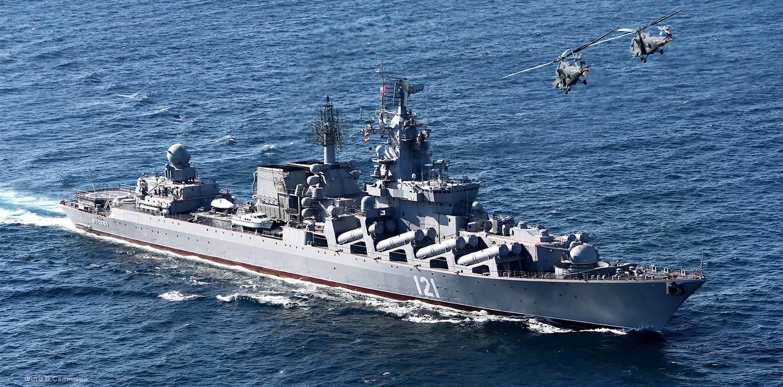 One of Russia's most powerful warships will head to Syrian waters