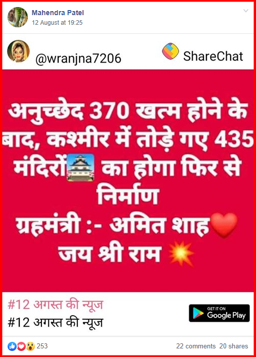 screenshot-www.facebook.com-2019.08.14-13-23-51.png