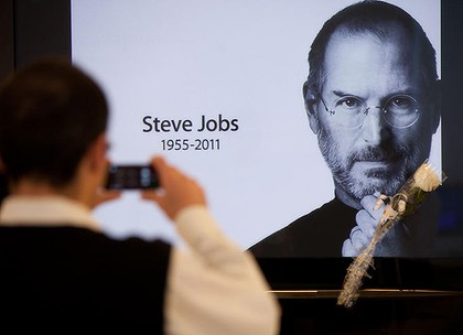 steve jobs and cultural leadership Many steve jobs quotes come from his 2005 speech at stanford, when he told graduates, your time is limited, so don't waste it living someone else's life.