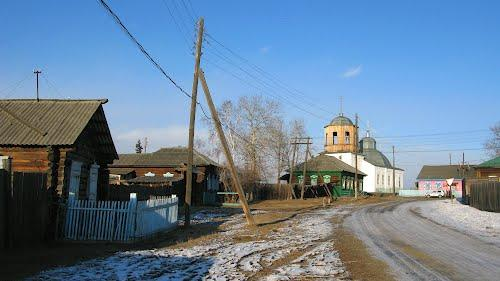 Поселок Тунка