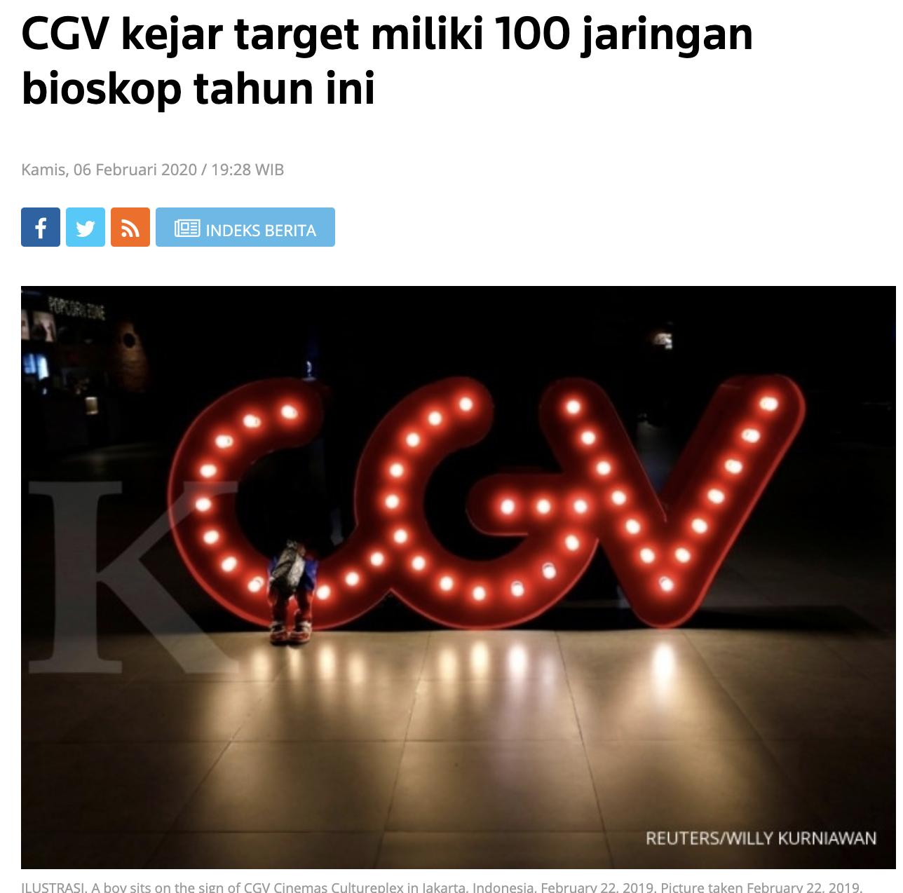Giant Dan Cgv Berusaha Bertahan Ditengah Disrupsi Digital Yonulis