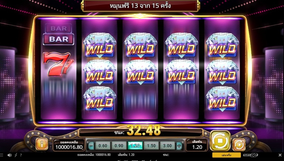 big win 777 slot game