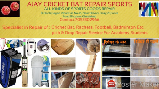 Ajay Cricket Bat Repair Sports