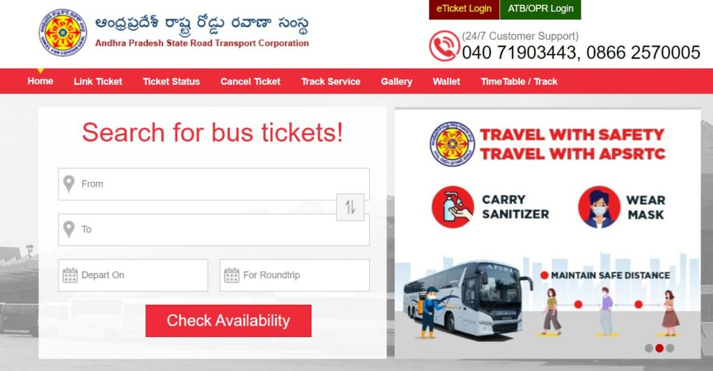 Procedure to View Complete Bus Time Table of APSRTC
