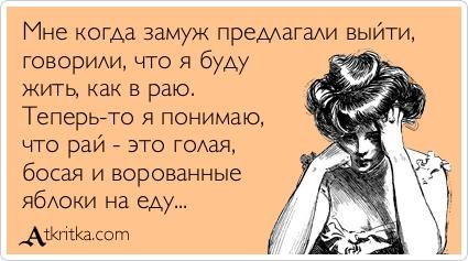 (Женщина, Женщины девочки, Жизнь, Любовь, Мораль, Мужик, Мужчина, Мужчины, девушка отношения знания мысль, Секс, грусть, девочка, девушка, мУДРОСТЬ, мыСЛИ, мысль, подруга, природа женщины, проблемы с психикой, психология, проблемы, черный юмор)