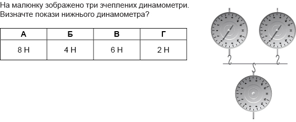 fizika_2.jpg