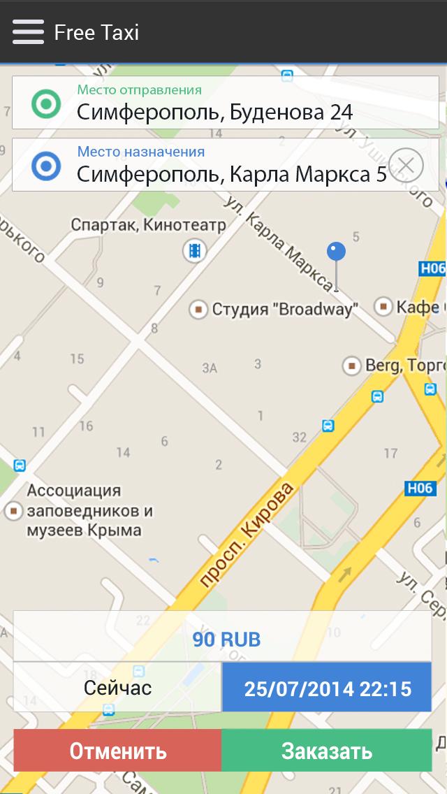 Первый IT-Стартап в Крыму, фото-1