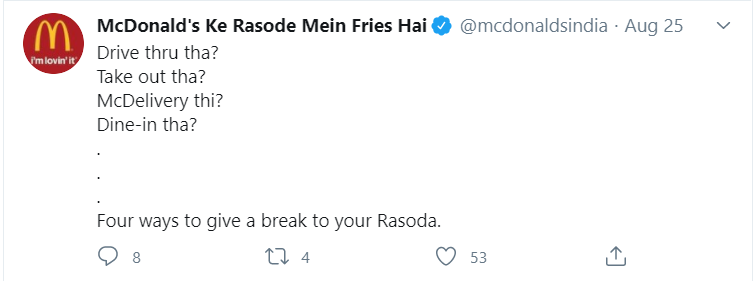 """The image shows how McDonald's leveraged the """"Rasode mein kaun tha"""" trend to its advantage"""
