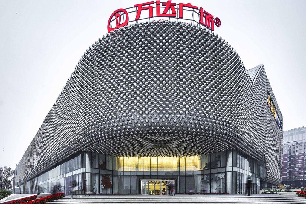 Cùng ngắm trung tâm thương mại Hanjie Wanda Square