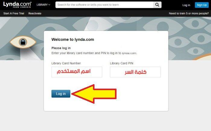 C:\Users\MAROUANE\Desktop\حساب-ليندا-lynda-مجاني-1.jpg
