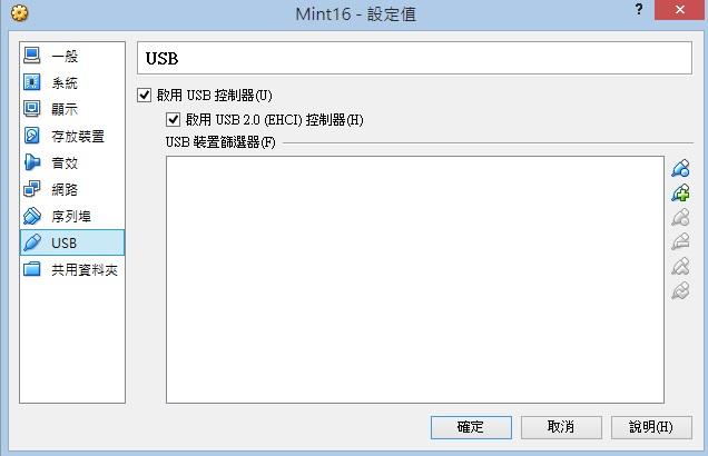 capture_37.jpg
