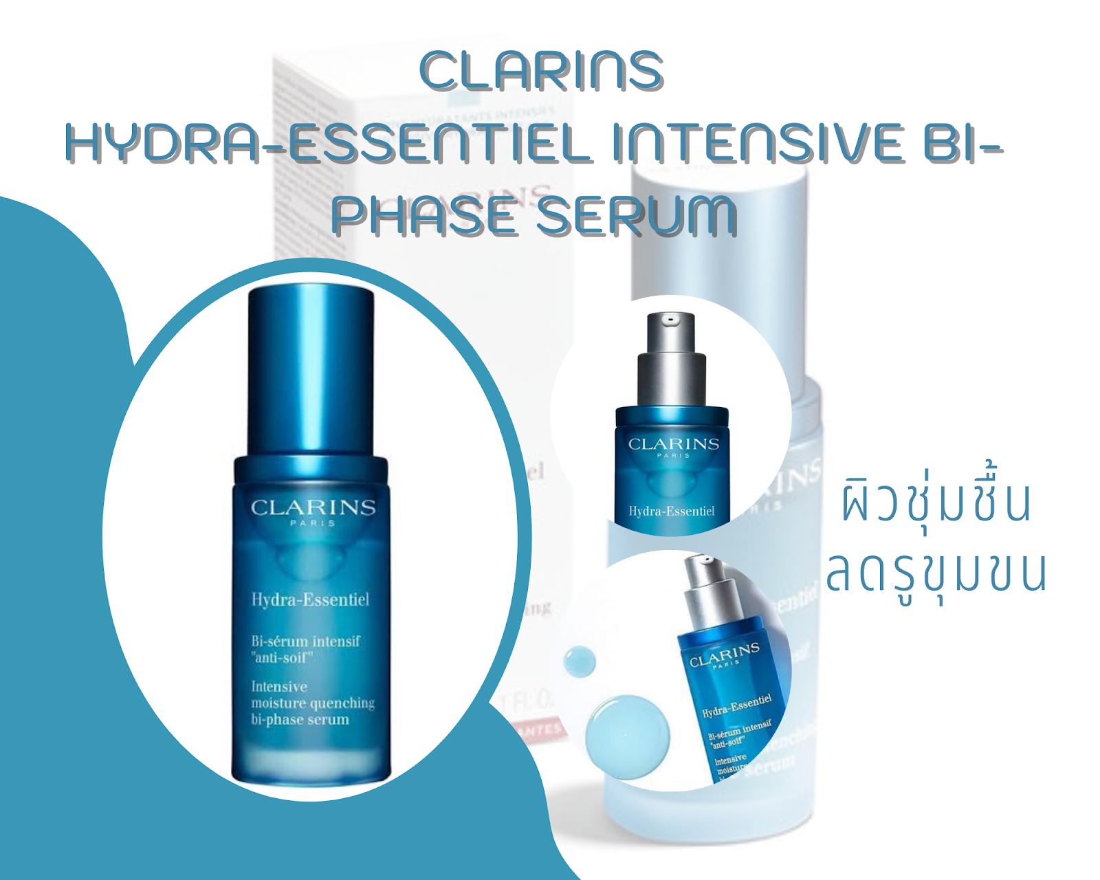 7. Clarins Hydra-Essentiel Intensive Bi-Phase Serum