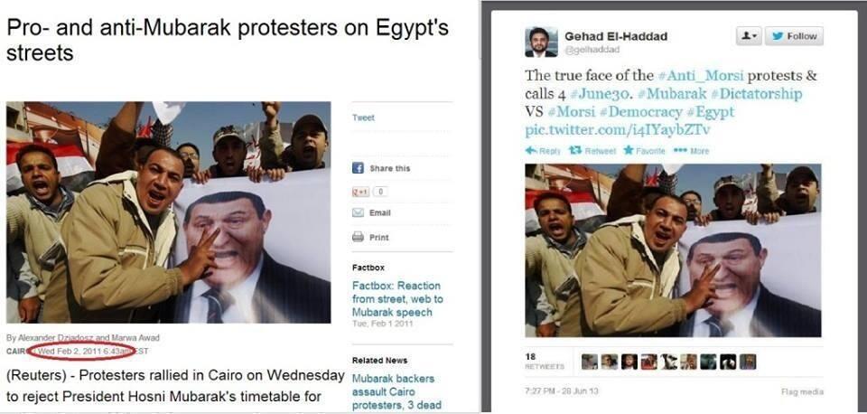 gehad-mubarak-pic