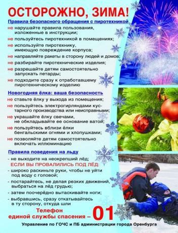 https://ds05.infourok.ru/uploads/ex/0146/00019b6d-e16a571c/hello_html_68ca49df.jpg