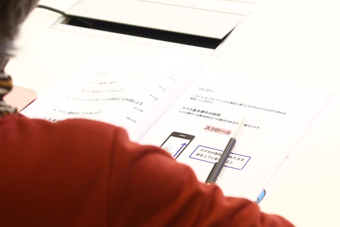 文字の書かれた紙  自動的に生成された説明