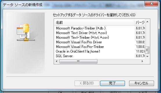 C:\Users\seizou15\Pictures\データベース共有\14.PNG