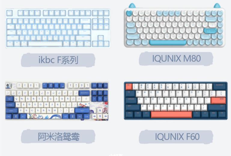 机械键盘_okjer.com