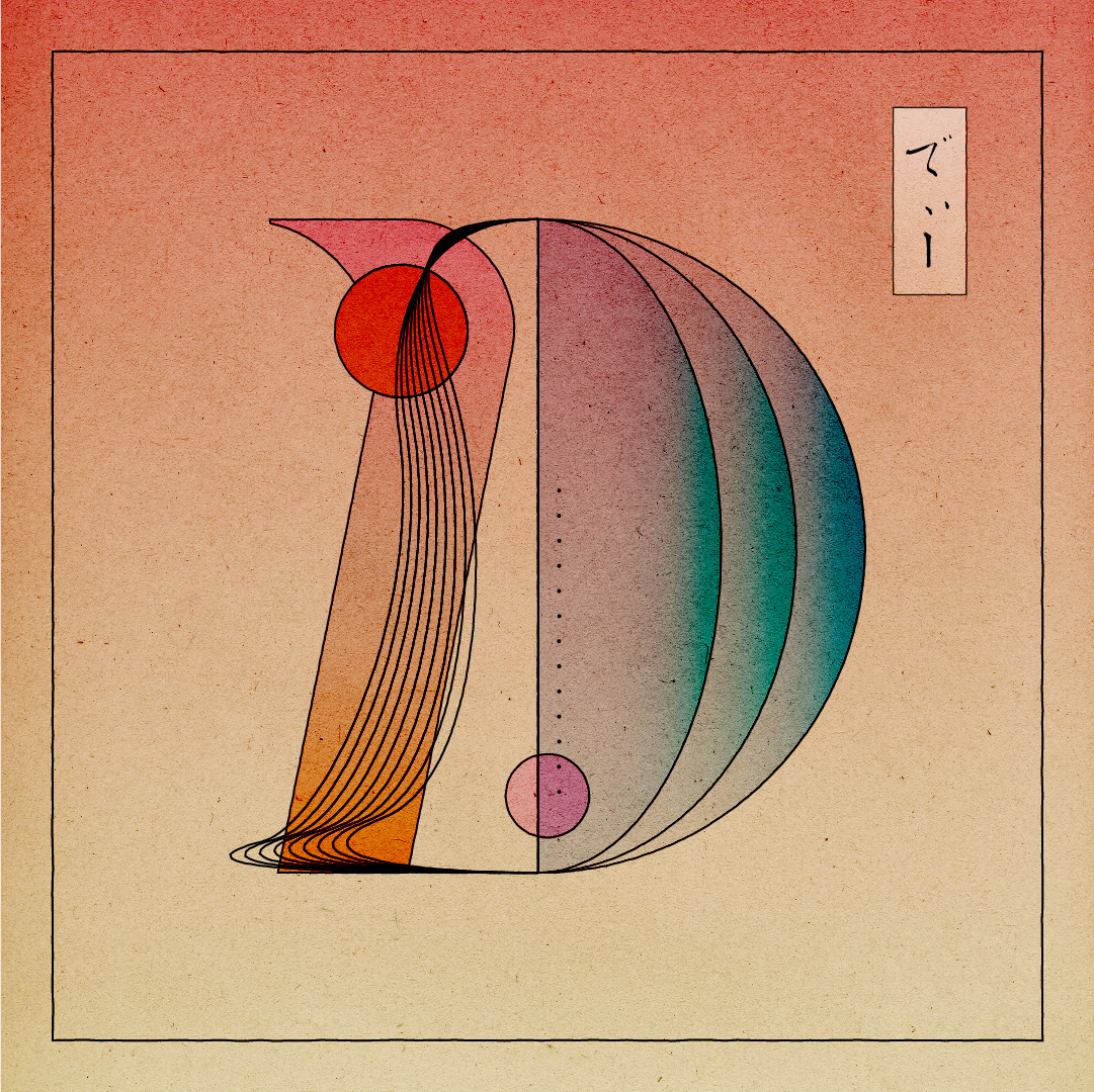 36 days 36 days of type abstract blend tool japanese typography   ukiyoe