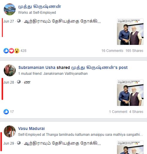 Nagarjuna Joins BJP 3.png