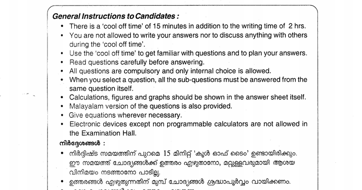 chemistry sy Chemistry stage 6 syllabus 11 63 overview the following diagram summarises the relationship between the various elements of the course: aim.