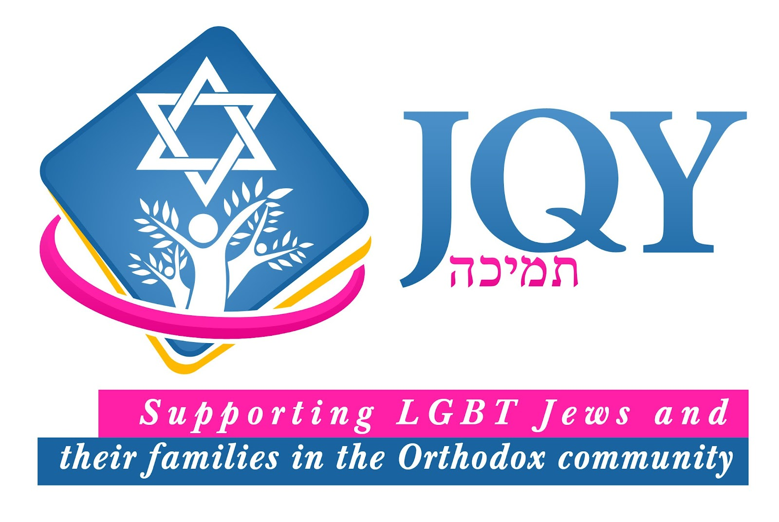 jQY (with tagline)2.jpg