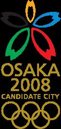Osaka 2008 Olympic bid logo.svg