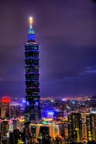 Taiwan Tour Holiday Vacation - 101