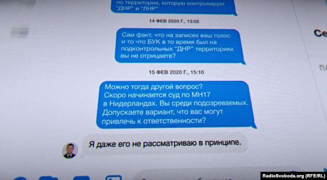 Фрамгемнт листування у фейсбуці Левка Стека з «Хмурим»