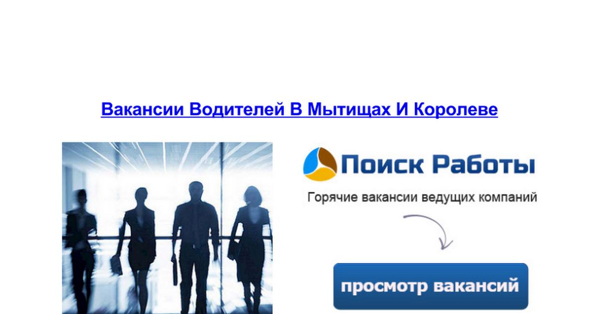 Свежие вакансии юриспруденции в москве