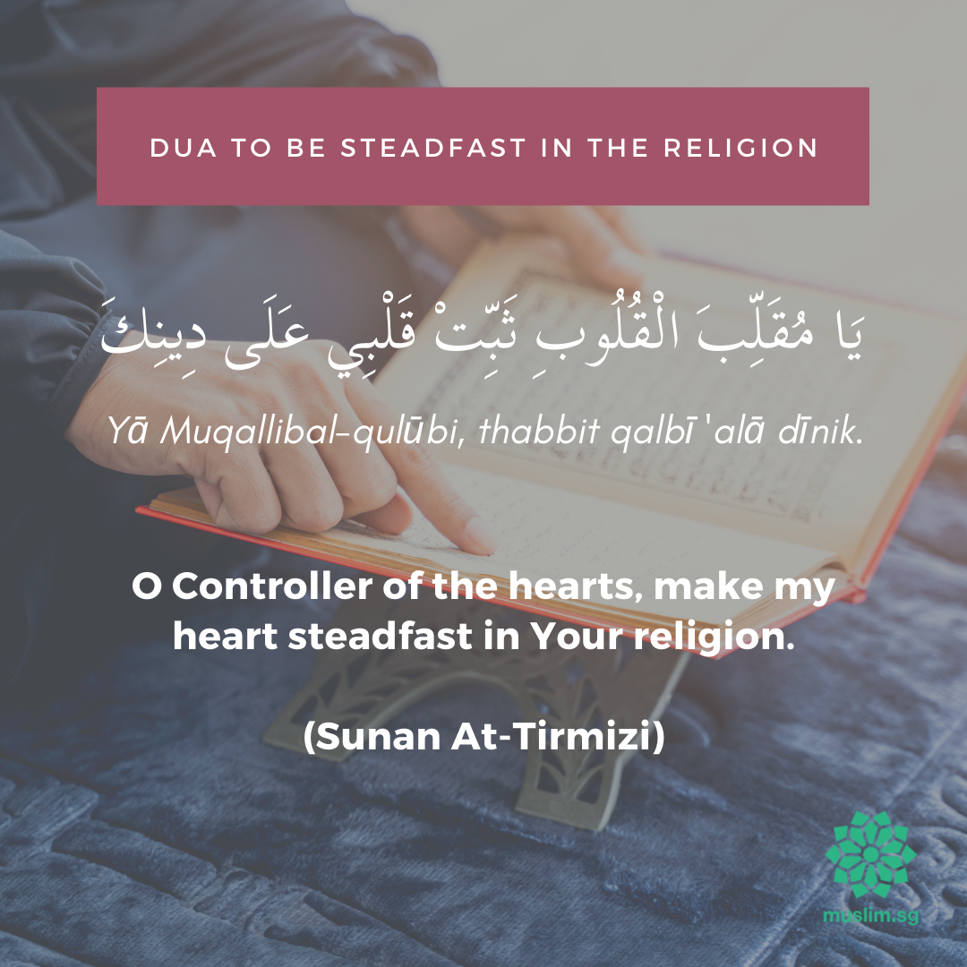 Dua to be steadfast in religion after prayer