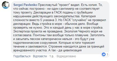 C:UsersibragimDesktopСергей Павленко.jpg