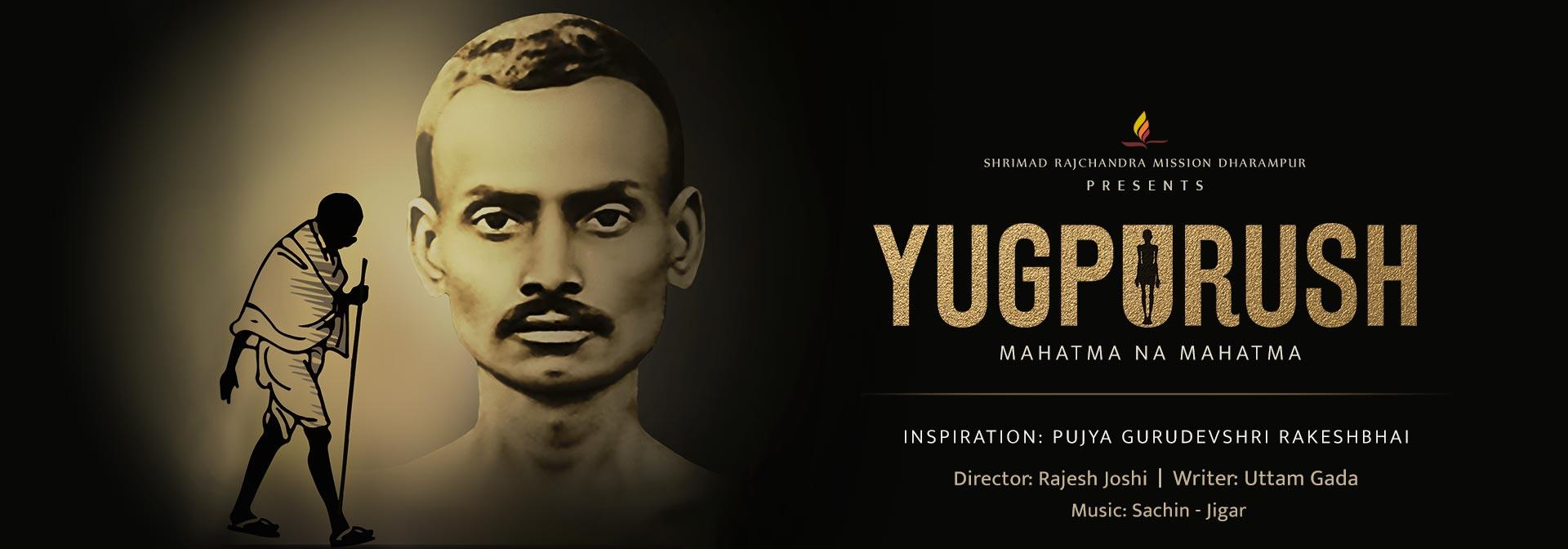 YUGPURUSH - Mahatma Na Mahatma - comes to Kuala Lumpur on November 16 & 17!