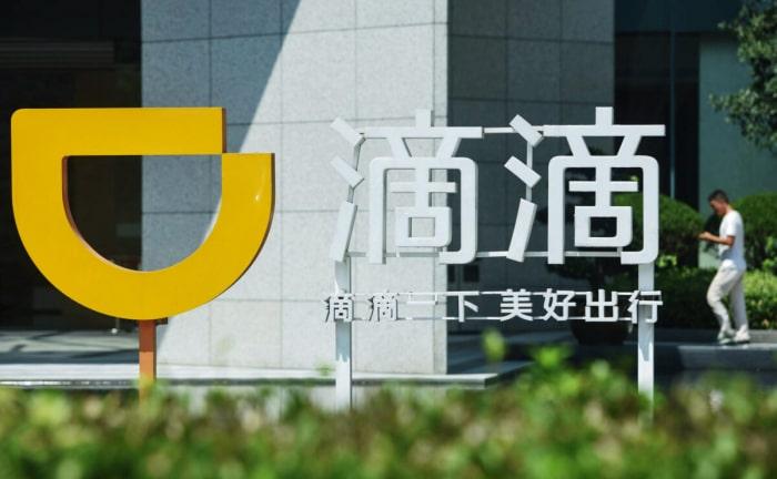 Выход через оффшорные зоны: опасно ли вкладывать деньги в китайские IPO? обзор