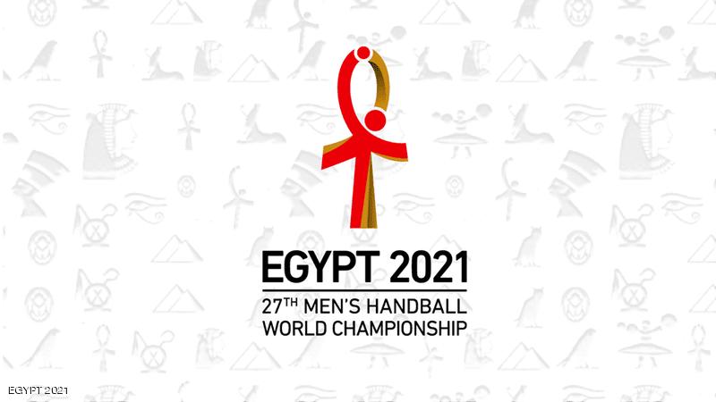 شعار البطولة في مصر