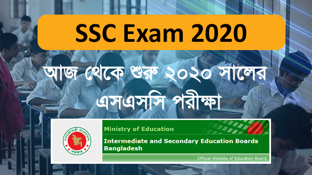 SSC 2020 Starts today