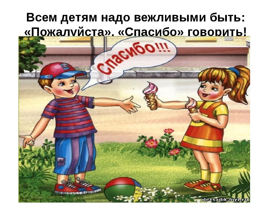 https://ds03.infourok.ru/uploads/ex/081e/000649ad-4340f34c/img2.jpg