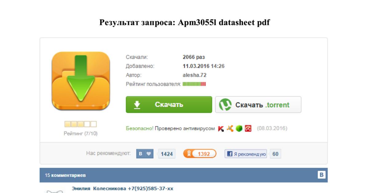 apm3055l datasheet pdf - Google Drive