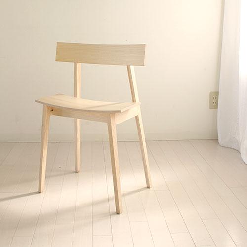 half chair op.1