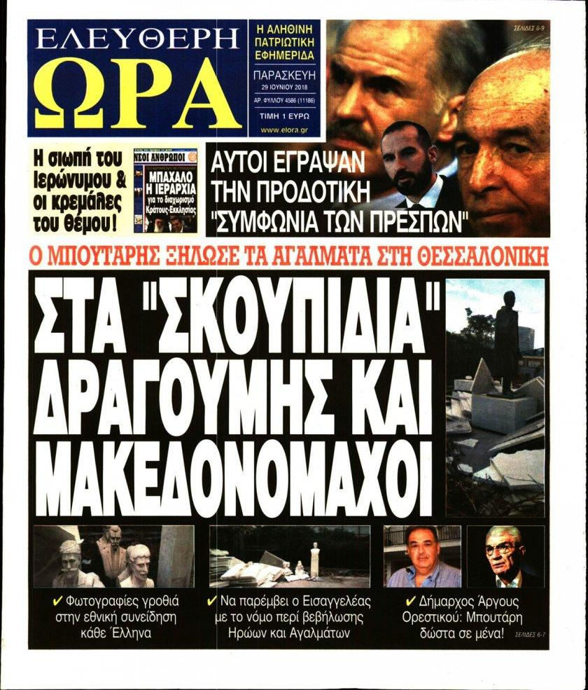 http://www.gazzetta.gr/sites/default/files/styles/cover/public/24774792_47.jpg?itok=GN-b57Ge